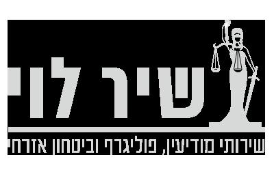 logo-header5 new copy