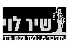 logo-new copy